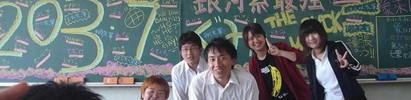 japonya dil okulu