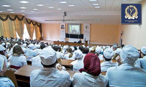 Harkov Ulusal V. N. Karazin Üniversitesi