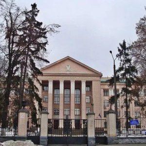 Bogomolets Tıp Üniversitesi