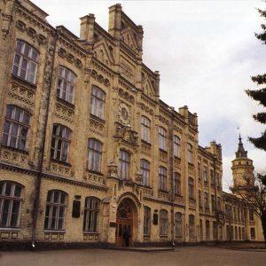 Kiev Politeknik Üniversitesi