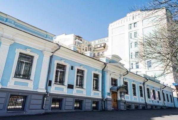 Kiev Tıp Üniversitesi