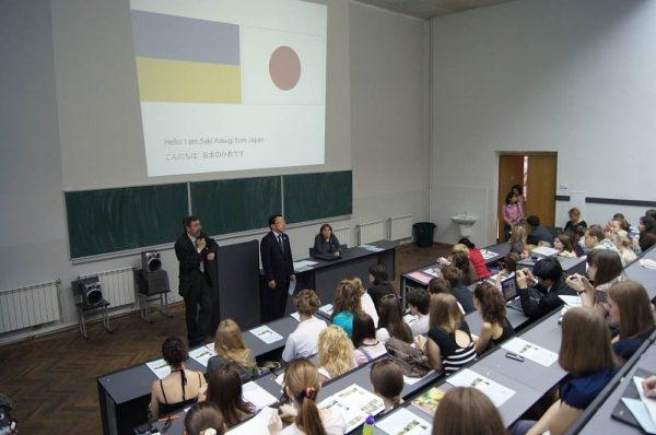 Kiev Ulusal İnşaat ve Mimarlık Üniversitesi