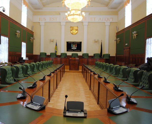 Odessa Milli Hukuk Akademisi