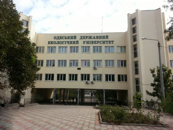 Odessa Devlet Çevre Üniversitesi
