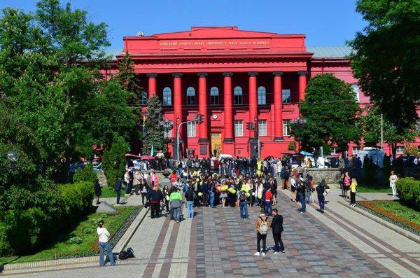 Kiev Taras Shevchenko Üniversitesi