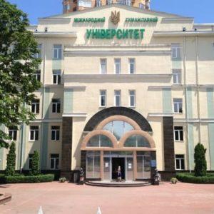 Odessa Uluslararası Gumanitarni Üniversitesi