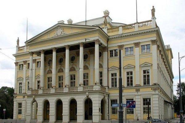 Wroclaw Çevre ve Hayat Bilimleri Üniversitesi